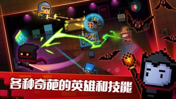 元气骑士2.9.0破解版无限血下载-元气骑士2.9.0破解版全无限下载