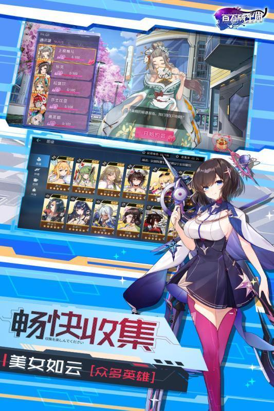 百万骑士团最新版(兑换码)游戏下载-百万骑士团最新版破解版游戏下载