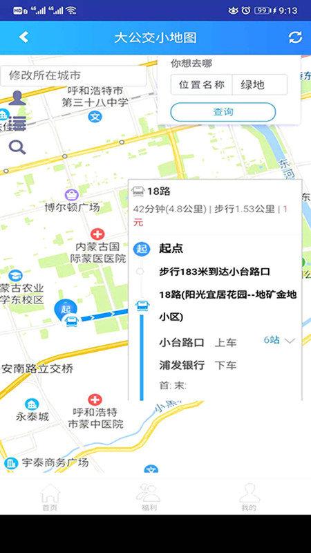 大公交小地圖