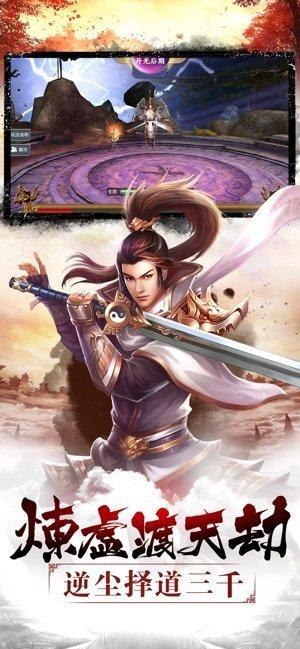 神器之大帝再现官方版下载-神器之大帝再现游戏安卓版下载