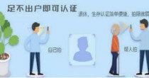 民生山西官方app
