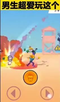 无敌大英雄游戏下载-无敌大英雄游戏手机版下载