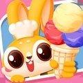 宝宝做冰淇淋