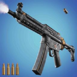 武器模拟3D