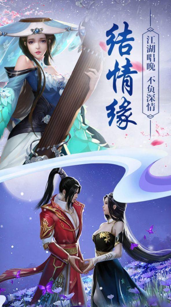 青色路途手游官方版下载-青色路途游戏最新下载