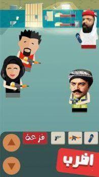 黑手党在迪拜下载-黑手党在迪拜手机最新版下载