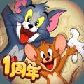 猫和老鼠2021破解版