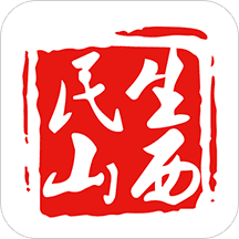 山西养老认证app