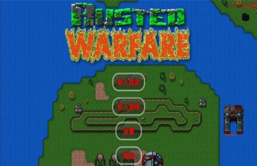 铁锈战争太平洋mod游戏下载-铁锈战争太平洋mod中文版v1.0.1下载