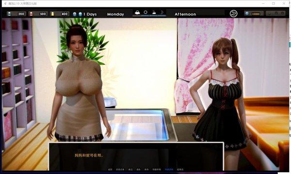 腐蚀游戏下载-腐蚀2.15汉化直装版下载