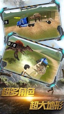 恐龙城市战场安卓版下载-恐龙城市战场官方版下载