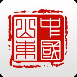 爱山东app