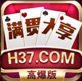 满贯大亨H37