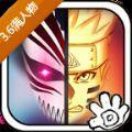 死神vs火影3.6满人物免费版