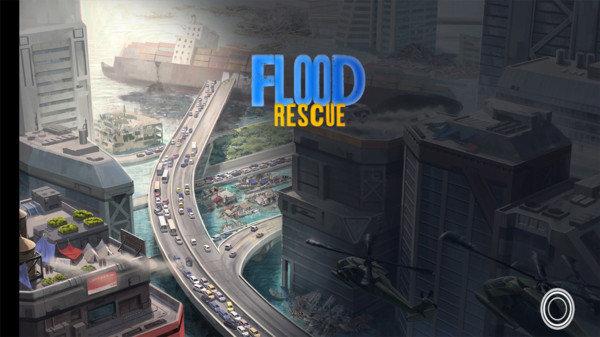 洪水紧急救援