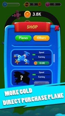 合并飞行器下载安装-合并飞行器游戏手机版下载