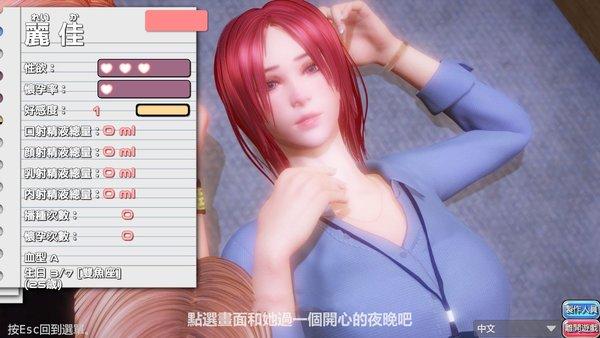 完美女友PerfectLover中文版下载-完美女友PerfectLover中文版最新版下载