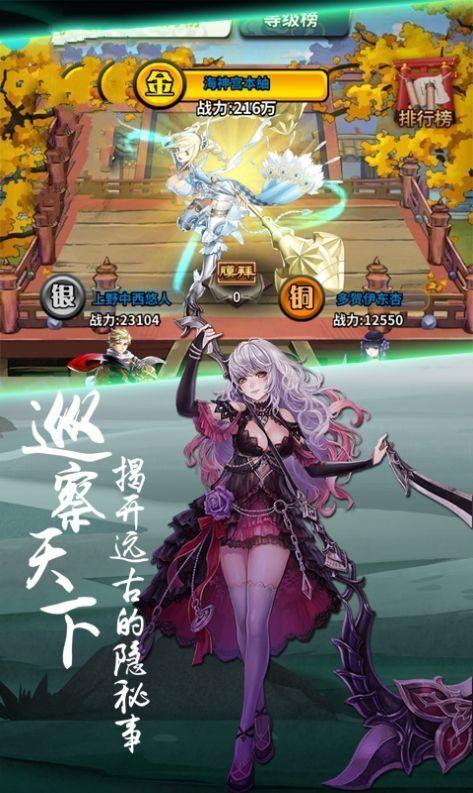 神明之光手游最新版下载-神明之光游戏官方版下载
