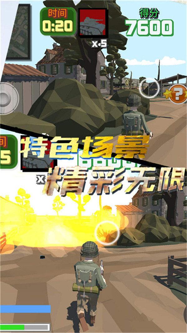 刺激沙滩战场官方版下载-刺激沙滩战场安卓版下载