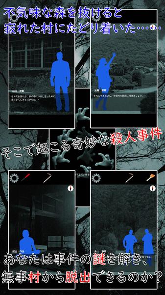迷途知雾游戏下载-迷途知雾安卓版下载