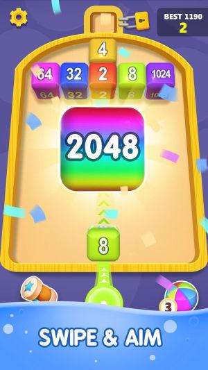 2048方块射手下载-2048方块射手游戏最新版下载