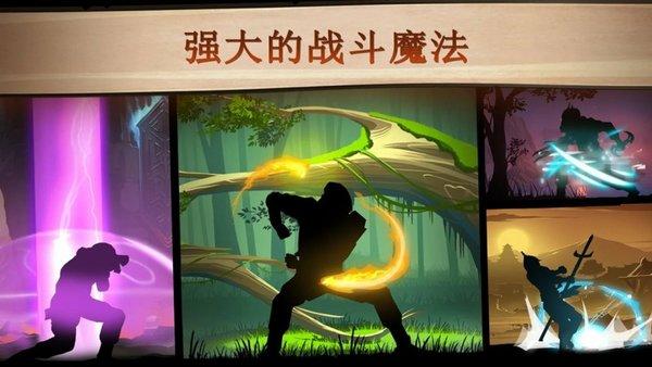 暗影格斗2中文破解版下载-暗影格斗2中文破解版无限钻石金币下载