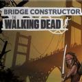 桥梁建造师行尸走肉