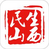 民生山西app下载