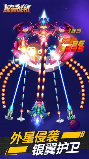 欢乐飞行员游戏下载-欢乐飞行员游戏安卓版下载