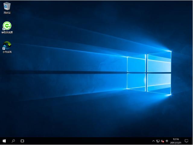 筆記本電腦藍屏怎么解決_電腦使用中出現藍屏和亂碼怎么解決