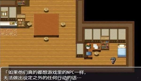 不反抗的女孩世界安卓汉化版下载-不反抗的女孩世界安卓中文版下载