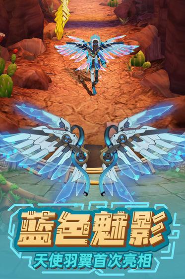 神庙逃亡无限金币无限钻石2020最新版下载-神庙逃亡无限金币无限钻石中文版下载
