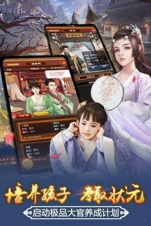十品芝麻官红包版可提现游戏下载-十品芝麻官赚钱版领红包游戏下载