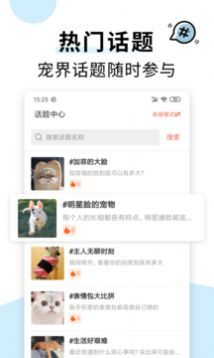 享萌app下载-享萌app最新版