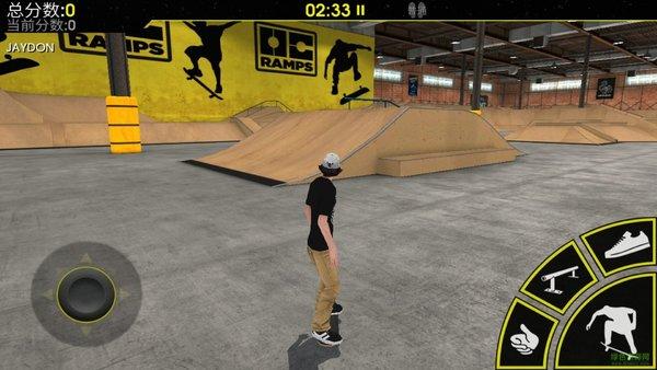 滑板派对3手游下载-滑板派对3手机最新版下载