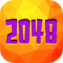 2048经典拼图红包版