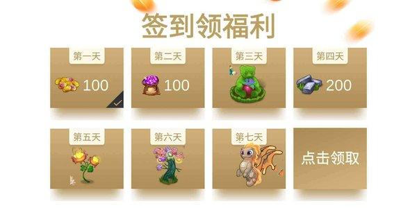 龙珠崛起手游下载-龙珠崛起最新安卓版下载