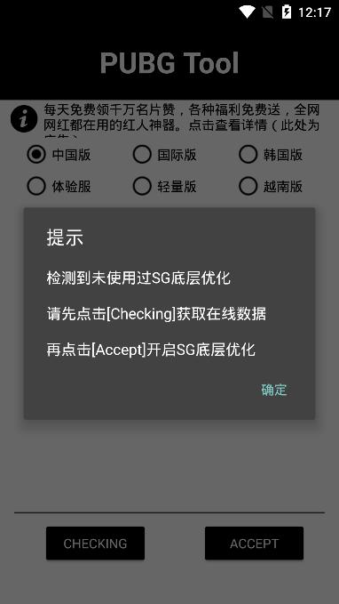零式畫質助手app下載-零式畫質助手最新免費版