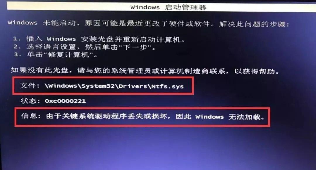 電腦開機后黑屏怎么解決_電腦開機黑屏沒反應怎么辦