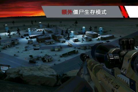 代号47狙击中文版免费金币下载-代号47狙击中文版游戏下载