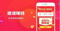东方翠app