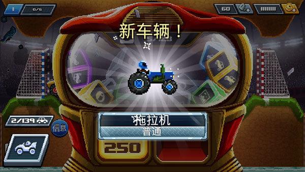 撞头赛车无限金币无限钻石无限螺丝下载-撞头赛车无限金币无限钻石2020最新版下载