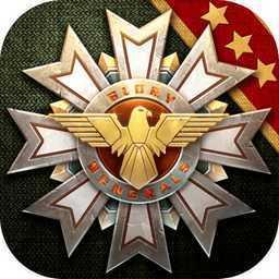 将军的荣耀3钢铁命令内购破解版