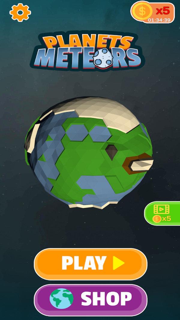 保卫行星模拟器官方版下载-保卫行星模拟器安卓版下载