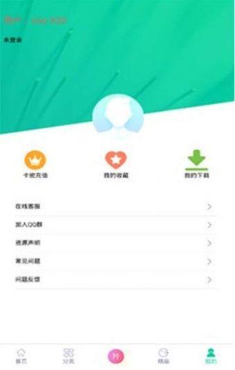 第7应用app最新版下载-第7应用app官网版下载安装