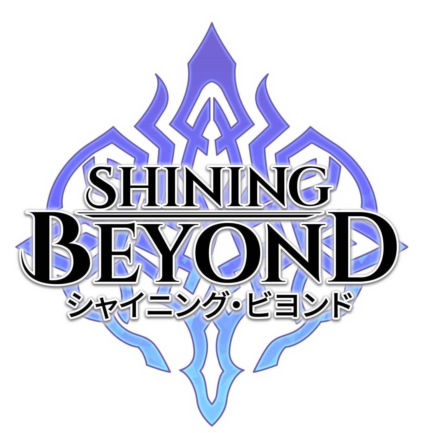shining beyond台服