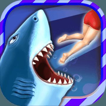 饥饿鲨真正破解版