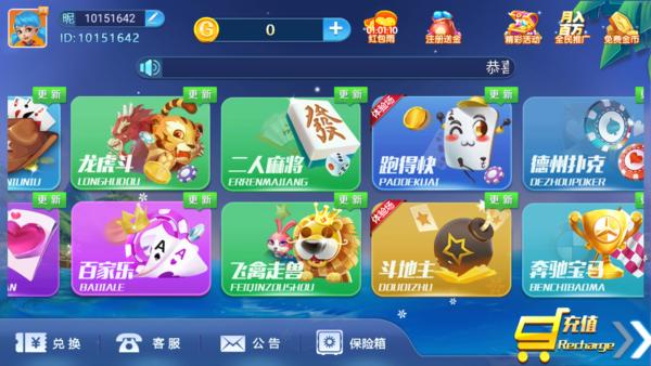 王道棋牌苹果版-王道棋牌苹果版最新版