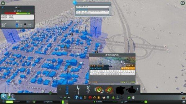 城市天际线无限金币破解版