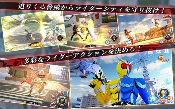 假面骑士格斗手机版下载-假面骑士格斗手机游戏